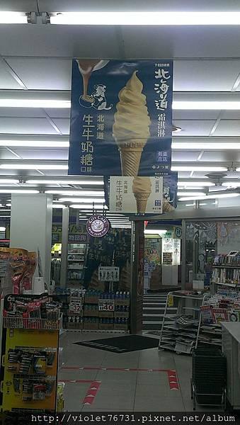 牛奶糖霜淇淋5
