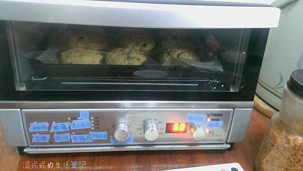 葡萄燕麥餅乾19