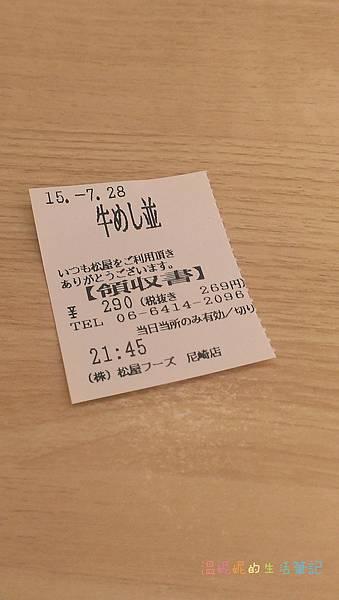 2015日本DAY1-12