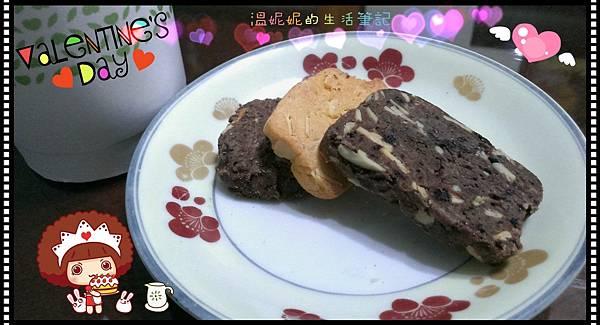 杏仁餅乾1