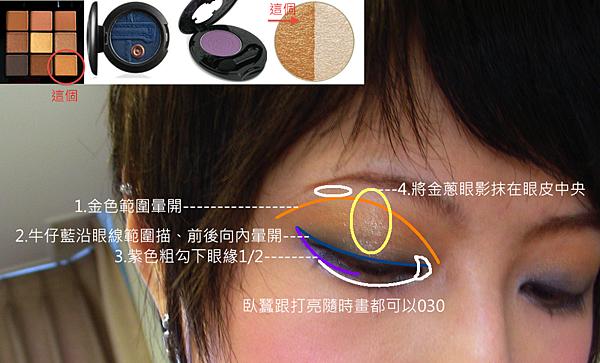 DSCN7756妝容工具
