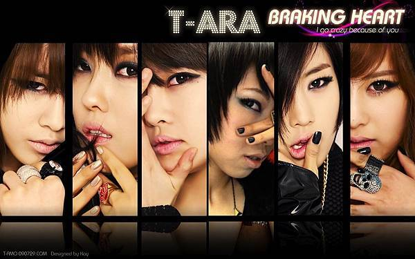 Ara-braking-heart-korean-artist-wallpapers 拷貝 2