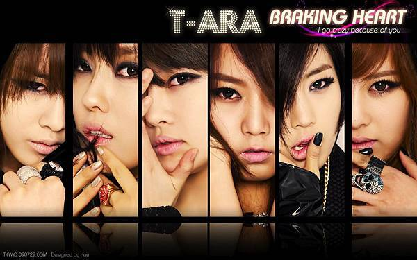 Ara-braking-heart-korean-artist-wallpapers 拷貝