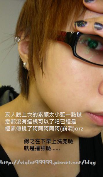 0DSCN6923.jpg