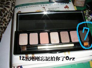 DSCN5335.jpg