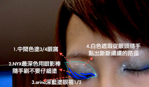 DSCN0027 拷貝圖解.jpg