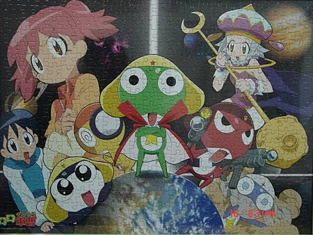 Keroro Gunso-500pcs