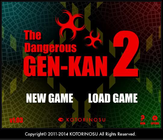 dangerous2.jpg