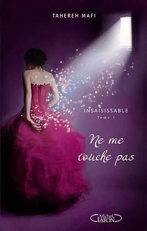 Shatter Me French