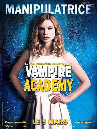 French promo poster featuring Lissa Dragomir