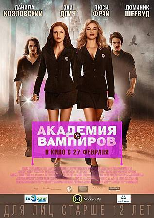 New RUSSIAN poster