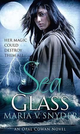 Sea Glass UK