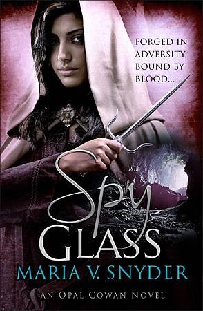 Spy Glass UK