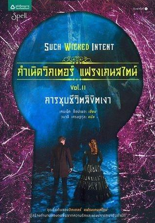 Such Wicked Intent Thai