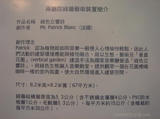 DSC03499p.jpg