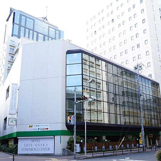 新大阪會議中心