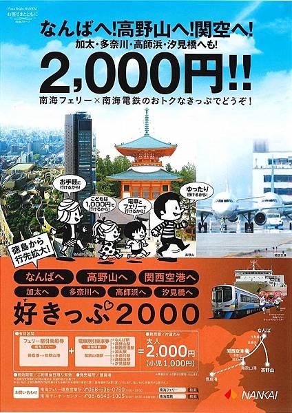 suki_2000_2015