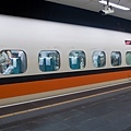 HSR Taipei station