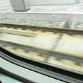 HSR rail
