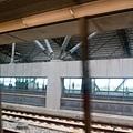 HSR Taichung station