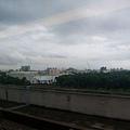 HSR view