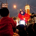 台灣的未來靠你了孩子!