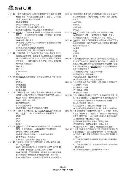 examine_10454-page-002