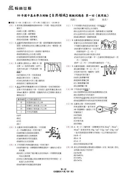 examine_10478-page-001