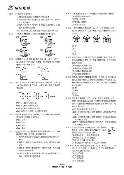 examine_10478-page-002