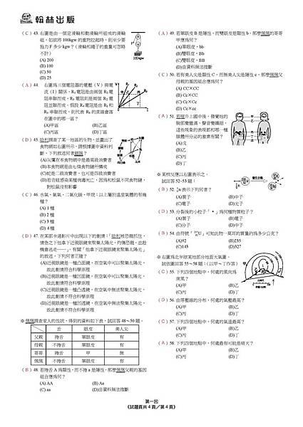 examine_10478-page-004
