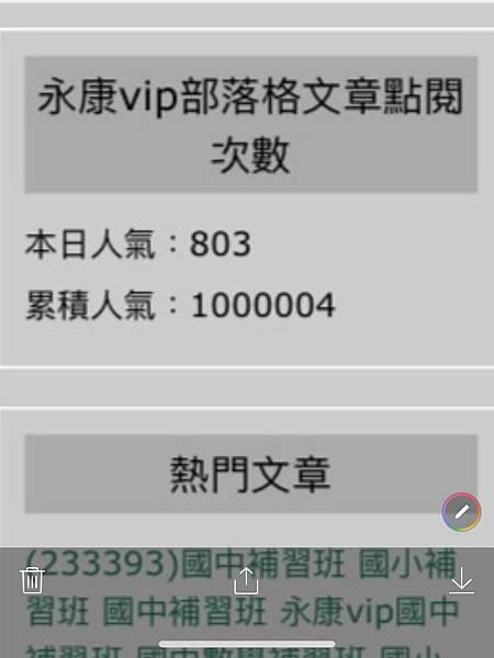 707B978A-4730-4207-9EB2-CCCF6C8A02C6.jpeg