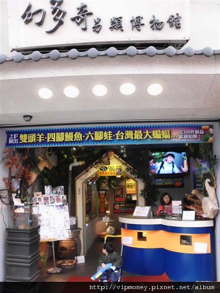 內灣老街01.jpg