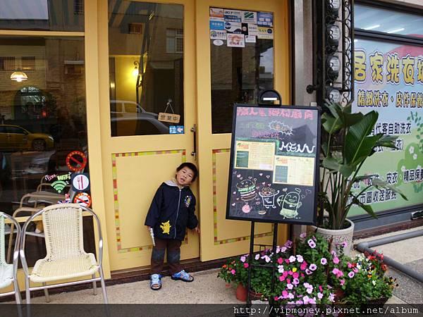 旅人蕉鄉村餐廳03