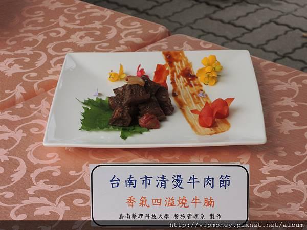 牛肉節05.JPG
