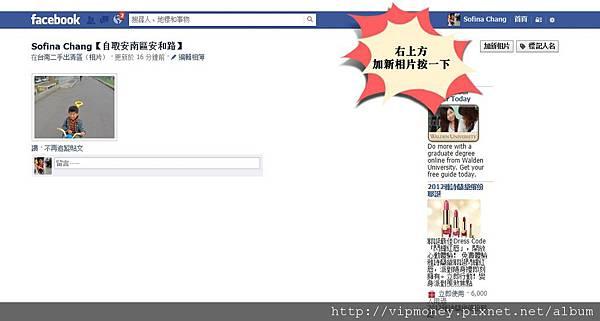 出清教學08.jpg