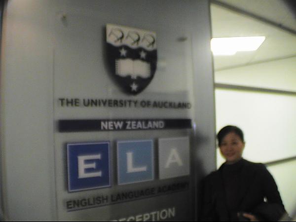 視察奧克蘭大學語言中心-ELA.jpg