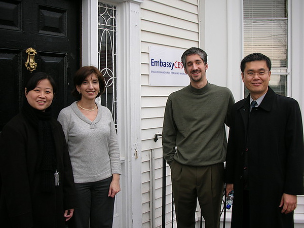 受邀訪問 Embassy波士頓分校.jpg