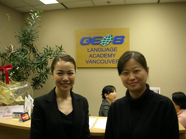 受邀訪問溫哥華 GEOS學校.jpg