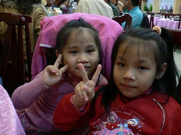 會計游小姐的兩個女兒