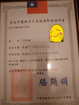 RIMG10318.JPG