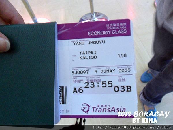 5J班機機票