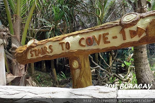 cove 1