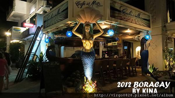 美人魚酒吧