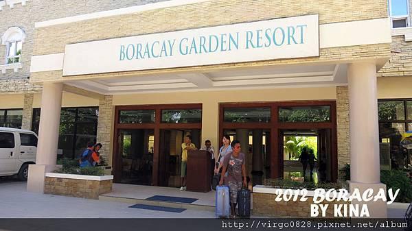 Boracay Garden