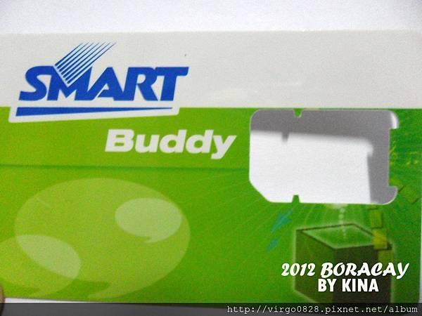 SMART SIM卡