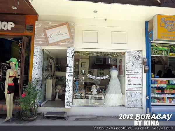 d mall 婚紗店
