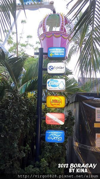 d mall指示牌