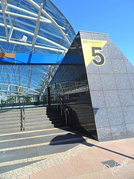 捷運南港展覽館5號出口