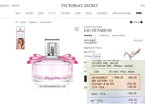 Victoria' s secret BKK.jpg