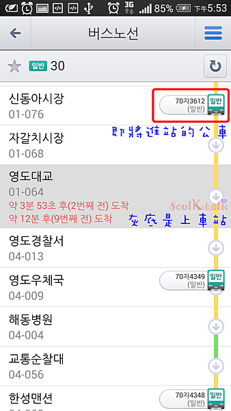 Screenshot_2015-11-13-17-53-41